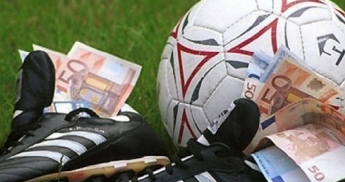 Дисциплинарната комисия към Българския футболен съюз наложи глоби по 5000