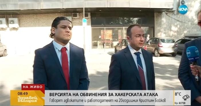 Търговският директор на фирмата, където работи Кристиян и адвокатите му