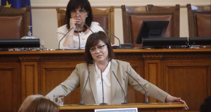 Премиерът Бойко Борисов да дойде в парламента, когато се обсъжда