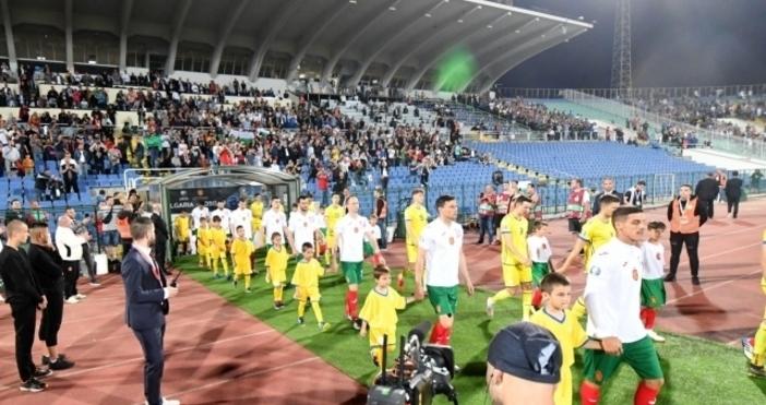 Българският национален отбор по футбол бе наказан от УЕФА да