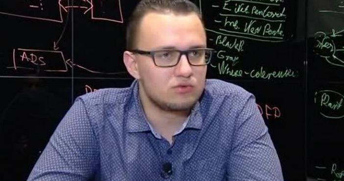 Снимка: България он ерОбвиненият за хакерската атака срещу НАП Кристн