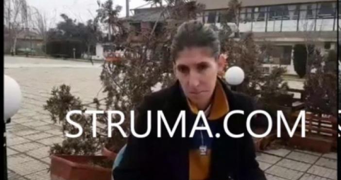 Снимкаи видео:struma.comСкандалната Калинка Деведжиева от петричкото село Кавракирово отново е