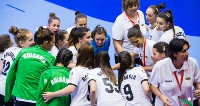 България загуби от Украйна 22:33 (11:16) в мача за бронзовите