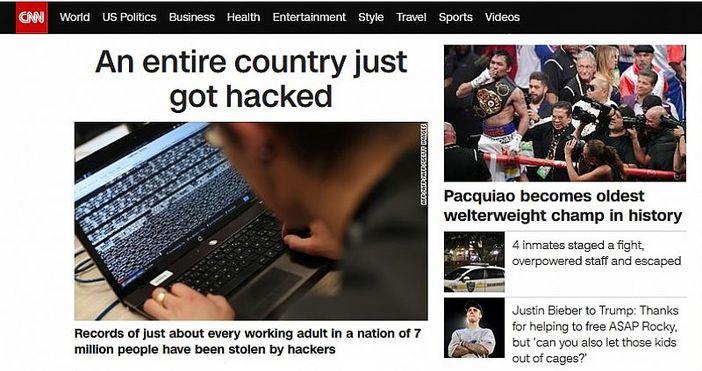 ЕпицентърПравителствените бази данни са като гърнета с мед за хакеритеПо-смущаващ