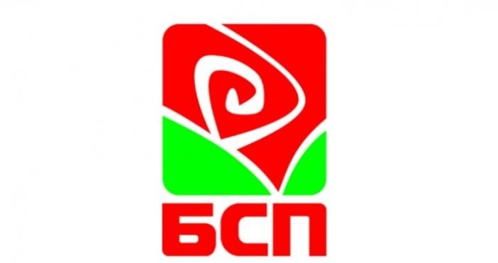 БСП-Перник ще внесе вКомисията за противодействие на корупцията и отнемане