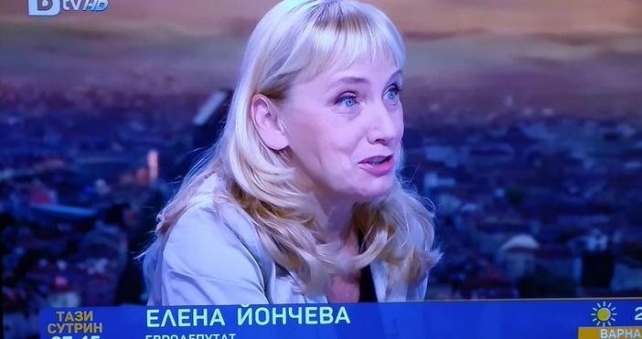 Евродепутатът Елена Йончева коментира в сутрешния блок на БТВ актуалните