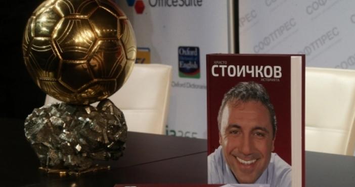 """Биографията """"Историята"""" на Христо Стоичков вече има нова мисия –"""