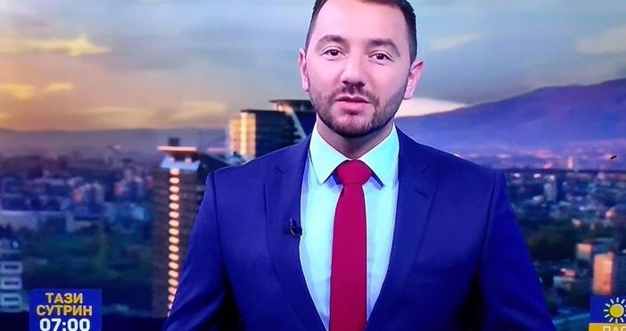 Титулярното лице на сутрешния блок на bTV Антон Хекимян се
