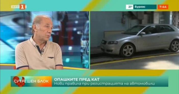 Остри реакции срещу проекта за закона за пътните превозни средства,