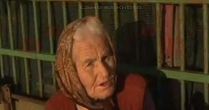 Безсънна нощ заради пороите прекараха хората от бургаските село Ливада