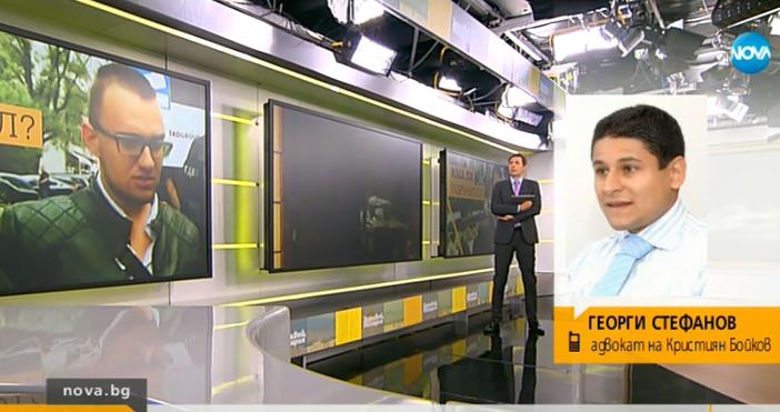 Кадър: Нова ТвАдвокатът на хакера на НАП Кристиян – Георги
