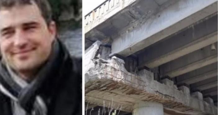 Снимка: Внезапно почина известен млад проектант на мостове и тунела Ечемишка