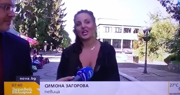 Дъщеерята на фолкпевицата Глория - Симона Загорова, стана жертва на