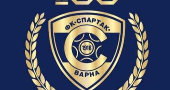 Гъркът Кириакос Георгиу е новият помощник-треньор на Спартак. Той ще