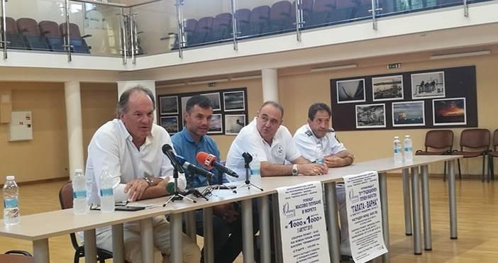 Снимка: Плувци от 9 държави се регистрираха за маратона Галата – Варна