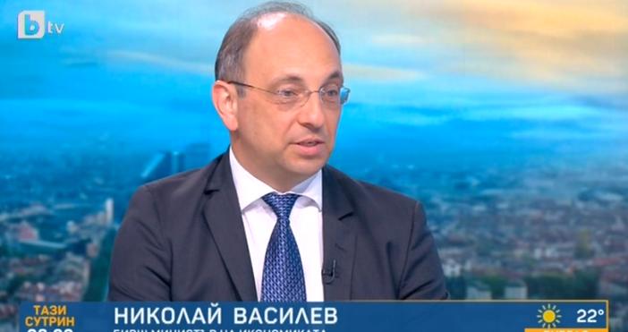 Кадър: БТВБившият вицепремиер и министър на икономиката Николай Василев е
