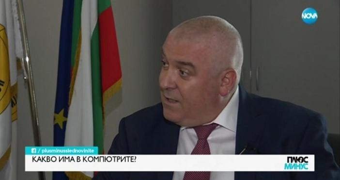 Директорът на ГДБОП Ивайло Спиридонов даде специално интервю за изтеклите