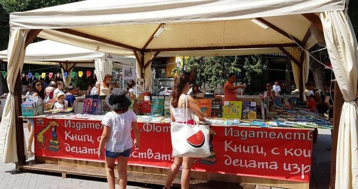 снимки: БулфотоНад 50 български издателства и книгоразпространители ще участват в
