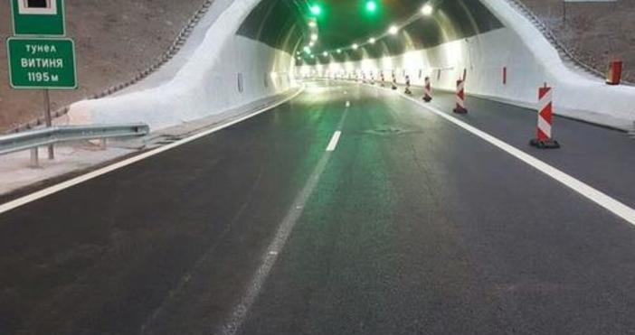 Снимка: Ограничават временно движението в тунела Витиня