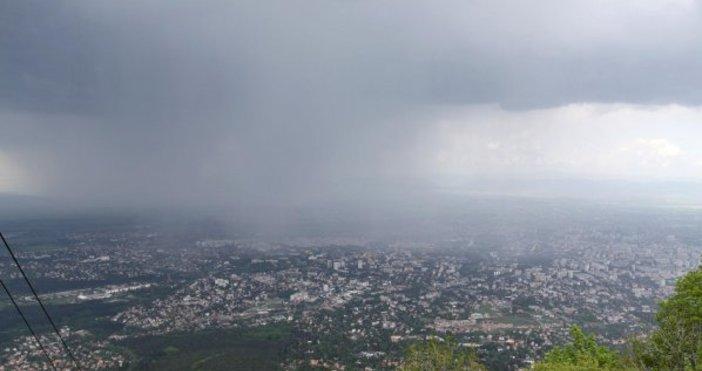 Най-много дъжд днес е имало в Кърджали – 21 л/кв.м.