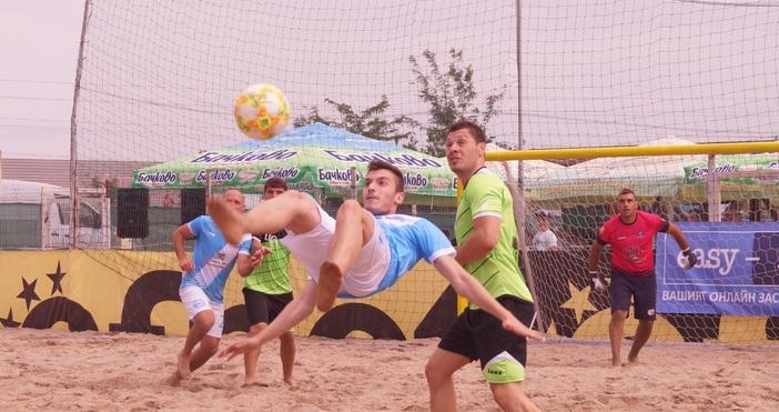 Интересни двубои предложи днешният четвърти кръг от държавното първенство на