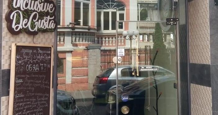 Отворен в началото на годината, ресторантInclusive DeGustaили просто