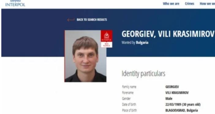 Снимка: Интерпол все още издирва убиецът на Стоян Балтов