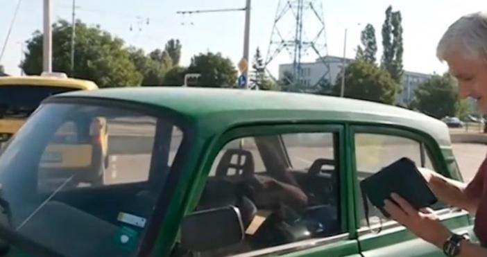 Кадър Нова твБлизо 720 кандидати за колата, която 82-годишен шофьор