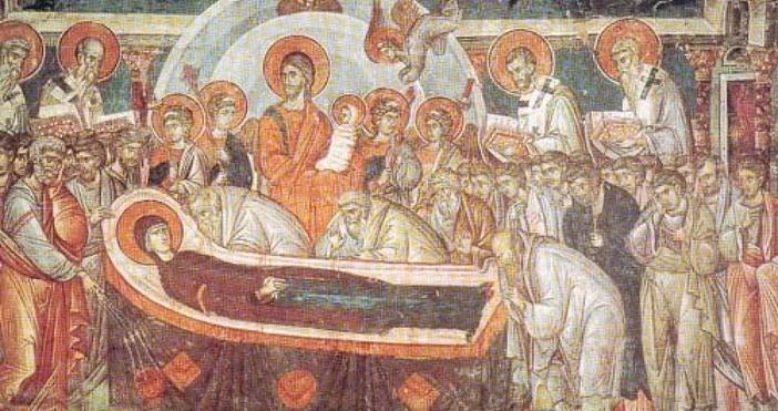 Денят на Голяма Богородица се чества на 15 август, а