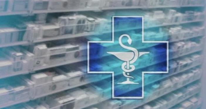Снимка: Едва половината аптеки у нас са въвели система за верификация