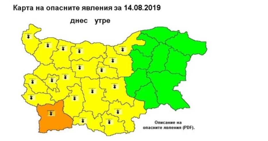Ад под небето! В над полови България ще е страшно