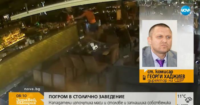 Още по темата13.08.2019 / 08:28Росен Плевнелиев за инцидента в столицата: