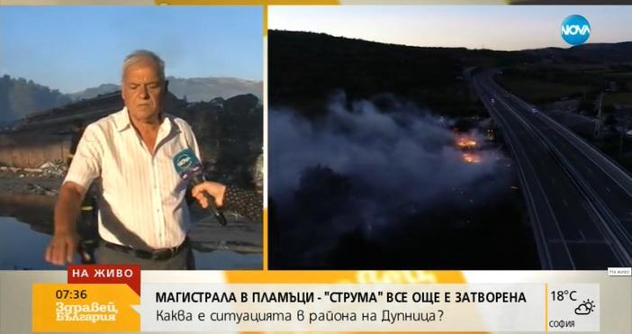 Собственикът на склада, който се запали край автомагистрала
