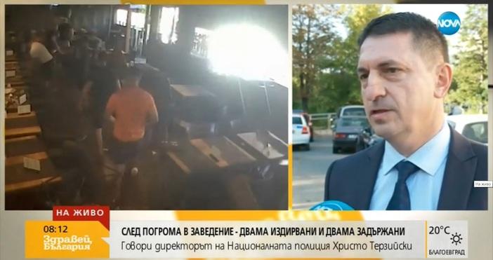 Директорът на Националната полиция главен комисар Христо Терзийски даде изявление