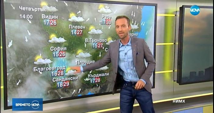 За по-ниски температури днес предупреди синоптикът на Нова телевизия Николай
