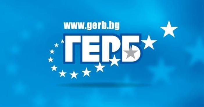 На свое заседание днес Изпълнителната комисия на ГЕРБ се запозна