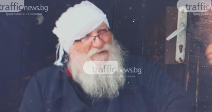 Снимка Трафикнюз26-годишен мъжрани с нож отец Иван от Нови хан