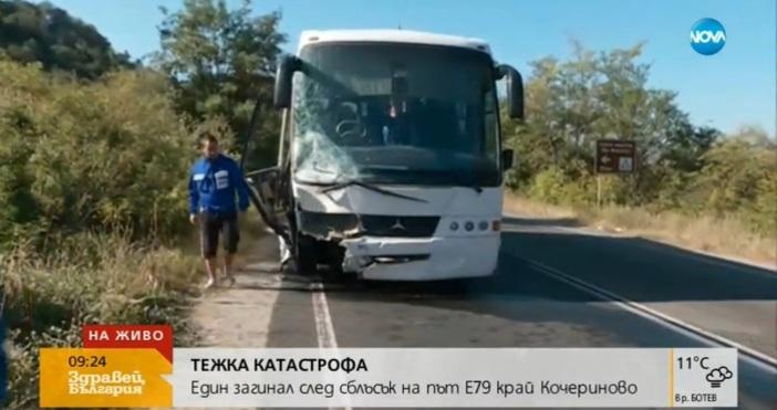 Снимка: Майка и дъщеря са загинали при катастрофата край Кочериново