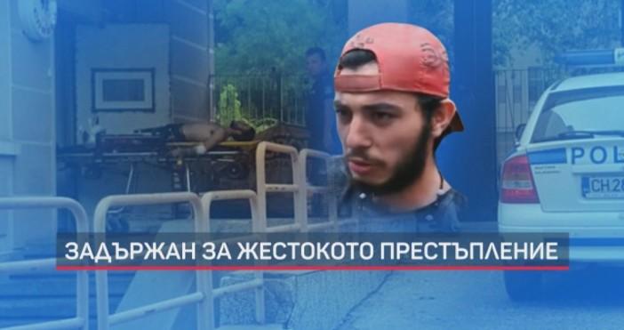 bTVСпоред експерти, задържаният за тежкото убийство е бил жертва на