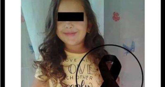 Снимка: фейсбукВъв фейсбук започна кампания в памет на загиналото момиченце