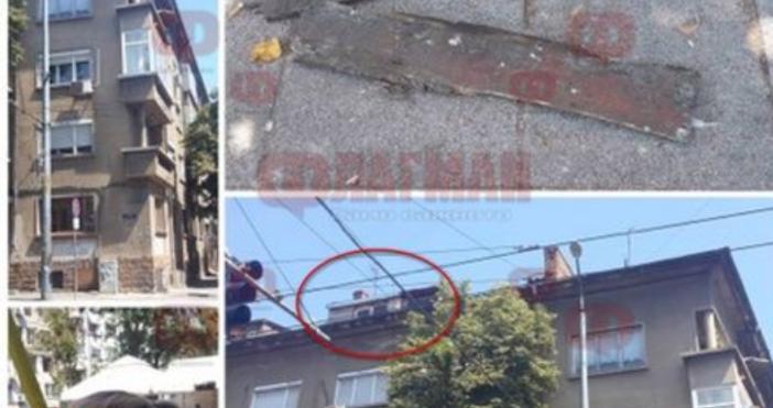 Източники снимки: ФлагманБургас бе на косъм от нова жестока трагедия.