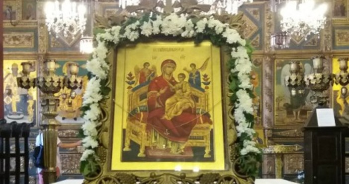 Днес, 18 август, е празникът на чудотворната икона на Света