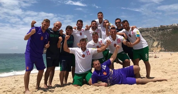 Снимка: Националите по плажен футбол за четвърти път на финали в Евролигата