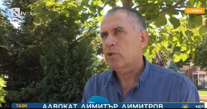 Кадър: БТВАдвокат Димитър Димитров, който е служебен защитник на обвинения