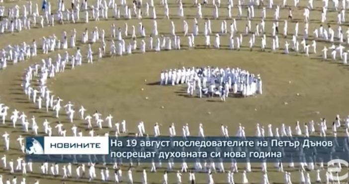Кадри, архивtvevropa.comНа 19 август когато по стар стил е празникът