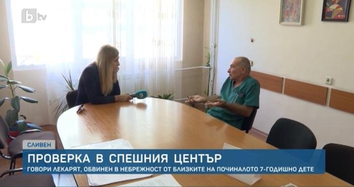 Лекарят, транспортирал момичето от село Сотиря до болницата признава, че