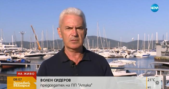 Кадър Нова твНе поощрявам и съм против Атака, ВМРО и