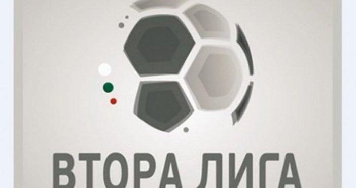 Резултати от V кръг във Втора лига: Ботев – Спартак