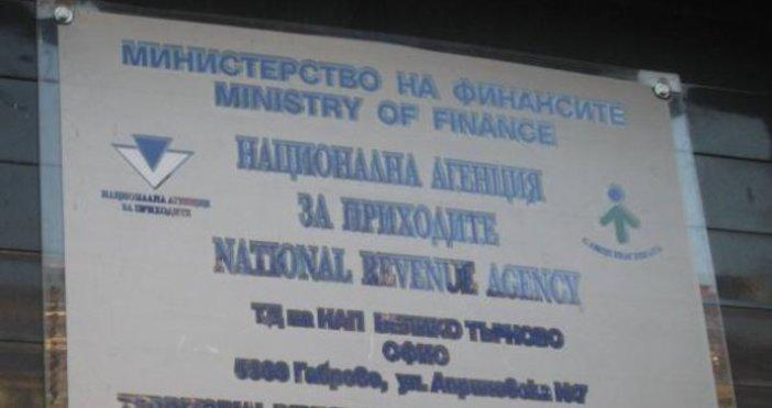 Снимка БулфотоНационалната агенция за приходите (НАП)ще бъде глобена милиони зарадитеча