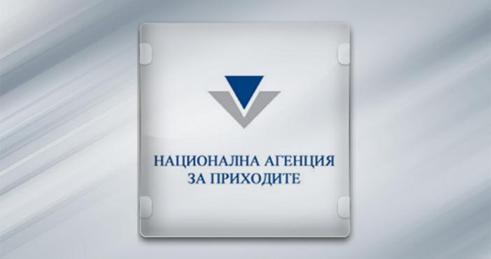 Комисията за защита на личните данни (КЗЛД) ще наложи на